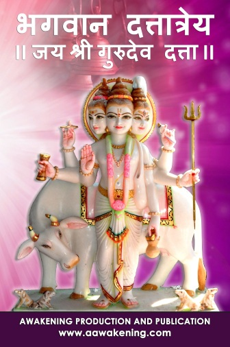Datta-Poster-For-Temples