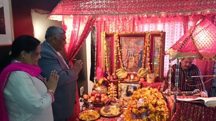 Ramayan Paath 1
