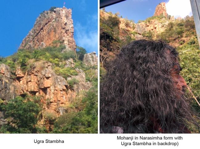 stene 1,2 Ugra Stambha