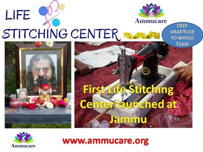 Life stitching center