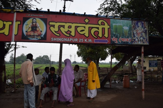 Was there a reason we stopped at a sugarcane juice stall later with a picture of Kaanifnath, one of the navnath gurus, the only rajayogi in the navnaths, and a guru that Mohanji is closely connected to?