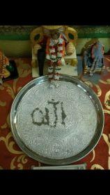 Mohanji Miracles 2