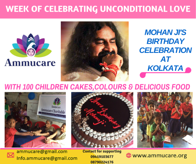 KOLKATA, Mohanjis birthday celebrations 2016, Ammucare
