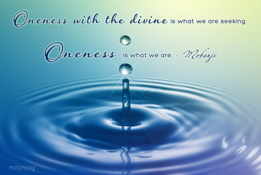 oneness_quote.png