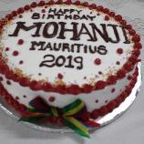 Vegan cake - Happy birthday Mohanji - Global Vegan Club (12)