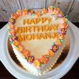 Vegan cake - Happy birthday Mohanji - Global Vegan Club (15)