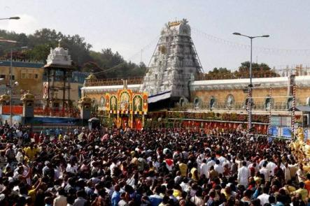 Crowd at Tirupati