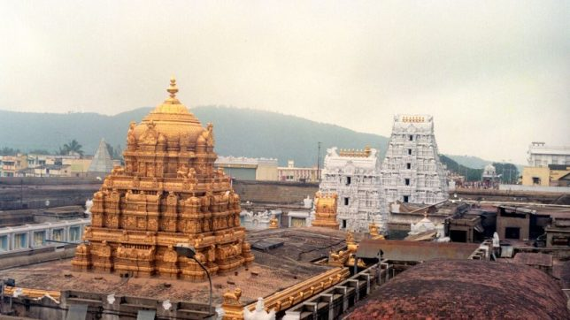 A view of Tirupati